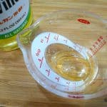 1 TBSP Rice Wine Vinegar